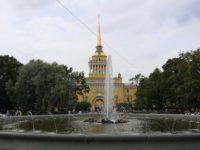 Mit dem Bus von Tallinn nach St. Petersburg (08. August)