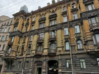 St. Petersburg mit local Guide (9. August)